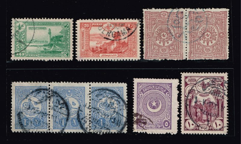 IRAN PERSIA STAMP COLLECTION LOT  #M2