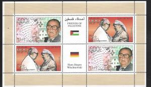 Palestinian Authority, 70a, Friends of Palestine Pairs, MNH