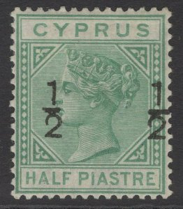 CYPRUS SG25 1882 ½ on ½pi EMERALD-GREEN MTD MINT