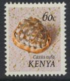 Kenya SG 44 MLH    seashells  see details