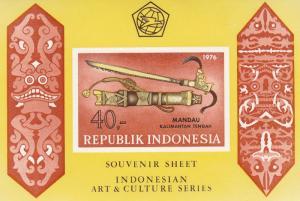 Indonesia #983a   MNH CV $22.50  (S9998)