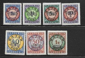 Indonesia J27-9,32,6,7,9 MNH f-vf 2020 CV $52.60