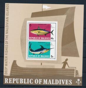 [36701] Maldives 1973 Marine life Fish Souvenir Sheet MNH