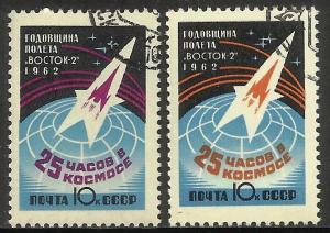 Russia 1962 Scott# 2622-2623 Used CTO