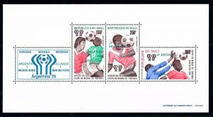 [60585] Mali 1978 World Cup Soccer Football with overprint MNH Sheet