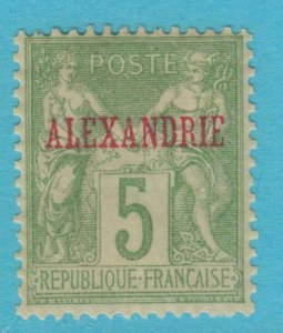 FRANCE OFFICES IN EGYPT 5 MINT HINGED OG * NO FAULTS VERY FINE