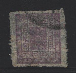 Nepal Sc#20 Used