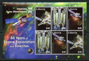LIBERIA CHANDRA X-RAY OBSERVATORY 50 YEARS OF SPACE EXPLORATION  SHEET MINT NH