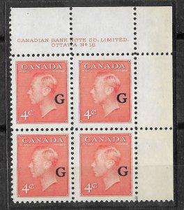 Canada # O29  George VI  2c  Orange G   Plt.Blk. UR plate 18 (1)  Mint NH