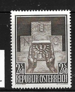 AUSTRIA,610, MINT HINGED, JOINING THE UN