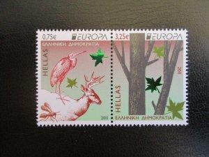 Greece #2489 Mint Never Hinged (M7O4) - Stamp Lives Matter!