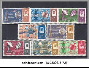QATAR - 1965 CENTENARY OF ITU SCOTT#61-68 - 8V - MINT NH