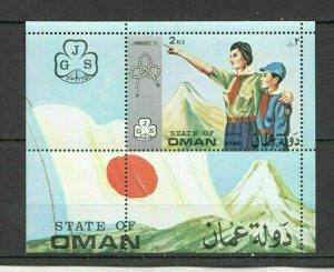 AB1287 1971 Oman Scouting Boy Scout Aria Posta Baldoria 71 Bl Fix