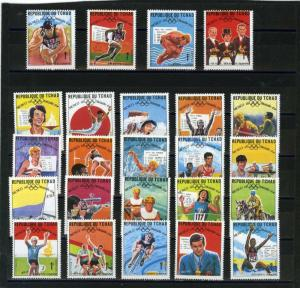 CHAD 1969 Sc#181-204 SUMMER OLYMPIC GAMES MUNICH SET OF 24 STAMPS MNH