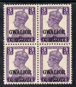 Indian States - Gwalior 1942-45 KG6 3a bright violet (typ...