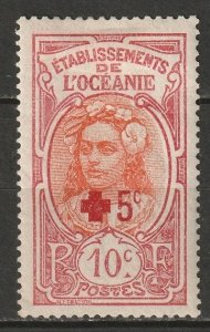 French Polynesia 1916 Sc B4 MH* some disturbed gum
