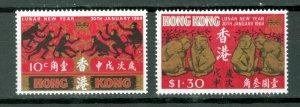 HONG KONG MONKEYS #237-238...SET...MNH...$40.00