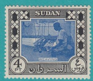 SOUTH SUDAN SG 133  MINT HINGED OG  *  NO FAULTS EXTRA FINE !