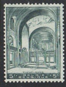 Belgium Sc B220 1938 5 fr + 5 Fr Koekelberg Basilica stamp mint
