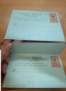 Belgian Congo 15/10c Tree PSC double card Unused (17bee)