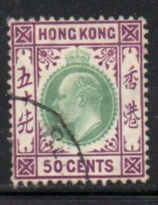 Hong kong Sc 101 1904 50c red violet & green Edward VII stamp used