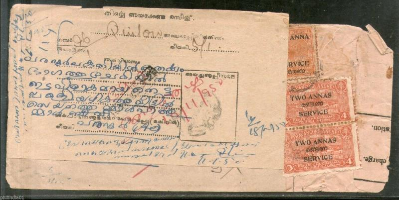 India Travancore Cochin State Service Overprinted x3 Stamped Used Cover # 16067