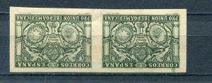 Spain 1930 Mi 537 Pair Imperf MH 4058