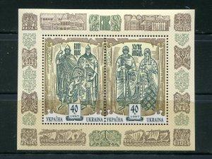 Bosnia/Serb 1997 Europa sheet Mint VF NH - Lakeshore Philatelics