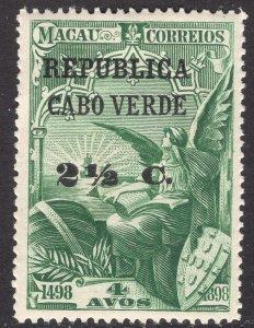 CAPE VERDE SCOTT 115