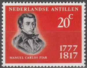 Netherlands Antilles #312 MNH F-VF