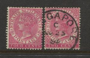 Straits Settlements #41 MVLH & FU 1883 Wmk 2 CV$14.00.
