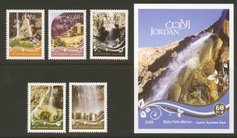 Jordan Sc# 1988-93 MNH Waterfalls (Set + S/S)
