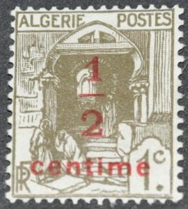 DYNAMITE Stamps: Algeria Scott #P2 – UNUSED