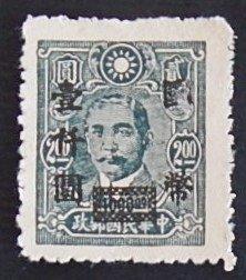 China, (35-3-Т-И)