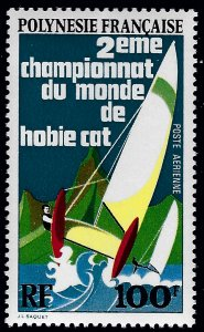 French Polynesia Sc C106 MNH VF SCV$27.50...French Colonies are Hot!