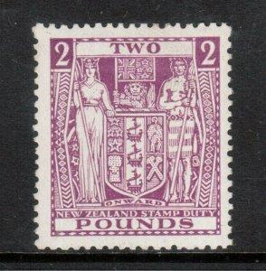 New Zealand #AR63 Very Fine Mint Lightly Hinged