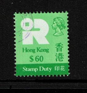 Hong Kong 1980 $60 Stamp Duty Revenue Used (BF# 208) - S4658
