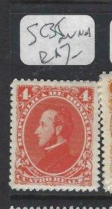 HONDURAS (P2706B)  4C  SC 35  MNH