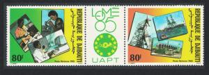 Djibouti 'PhilexAfrique' Stamp Exhibition Lome 1st issue 2v Strip SG#957-958