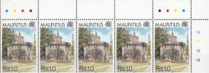 Mauritius, Sc # 812, MNH,1995, Lighthouse, Strip of 5