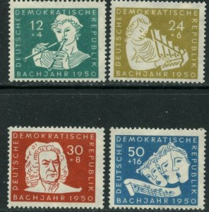GERMANY DDR GDR Sc#B17-B20 1950 Bach Year Complete Set OG Mint Hinged