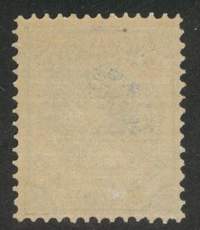 Netherlands Antilles Curacao  Scott 20 MNH** 1892 12.5 cent