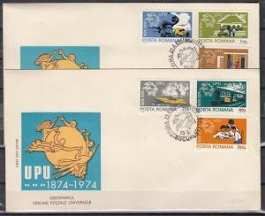 Romania, Scott cat. 2486-2491. U.P.U. Cen`try issue on 2 First day covers. ^