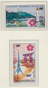 French Polynesia Stamps Scott #C-55 To C-56, Mint Hinged - Free U.S. Shipping...