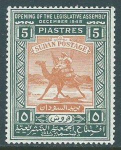 Sudan, Sc #97, 2pi MH
