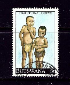 Botswana 476 Used 1990 issue