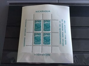 Nicaragua 1948 mint never hinged stamps sheet   R24854