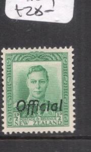 New Zealand Official SG O134 MOG (10dek)