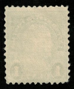 1923, Benjamin Franklin, 1 cent, Perf. 11, SC #596, CV $ 141625 (T-7484)