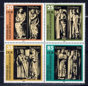 Germany-DDR 2358a Never Hinged 1983 Block of 4